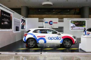 NovAtel Joins Baidu's Apollo Autonomous Driving Ecosystem as